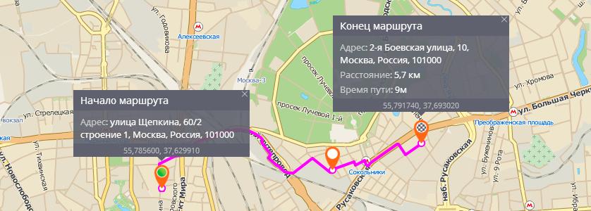 Прокладка маршрутов