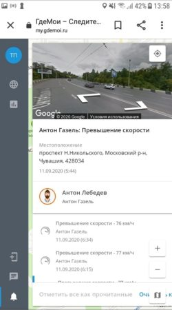 Мобильный веб-интерфейс