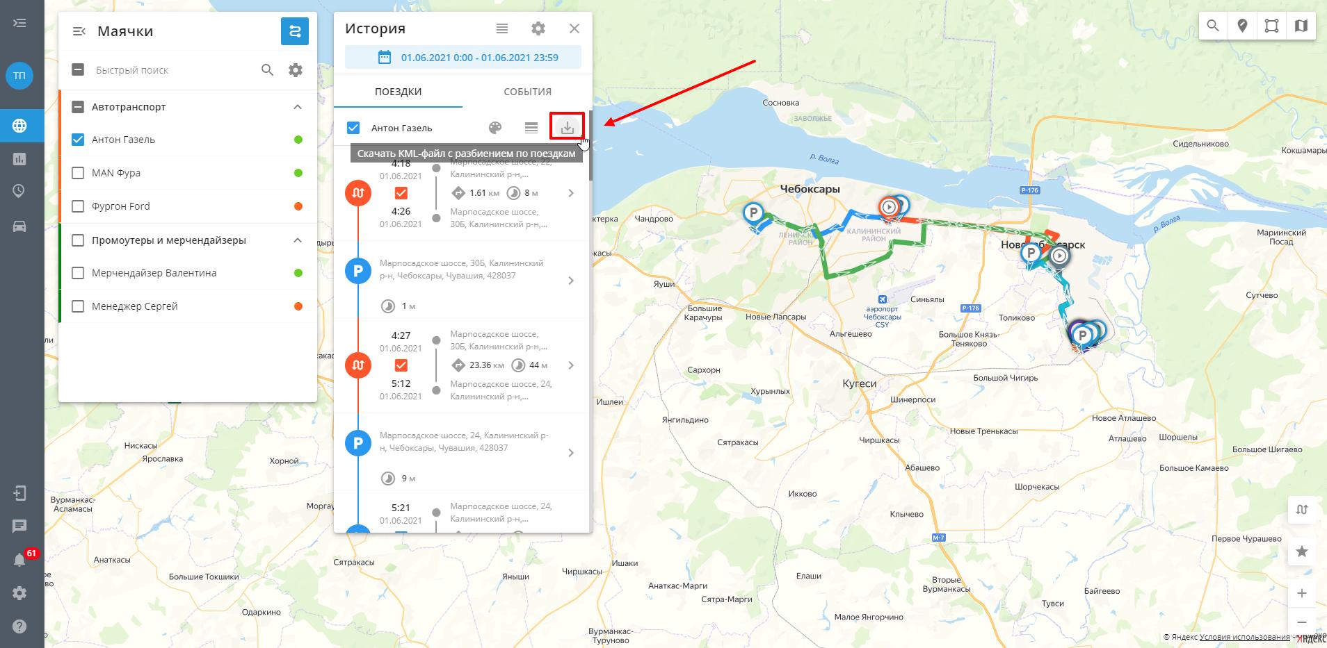 Просмотр поездок на карте