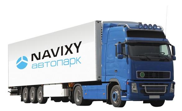Спутниковый мониторинг транспорта для малого и среднего бизнеса