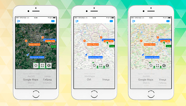 Мобильное приложение для GPS-мониторинга