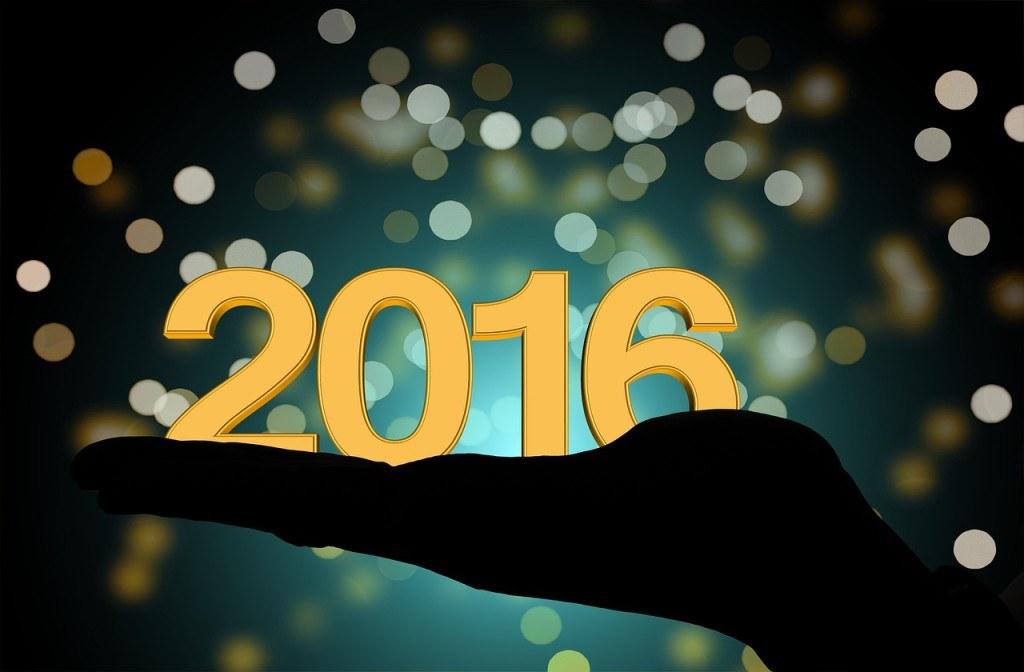 Вспомнить все: наш 2015 год