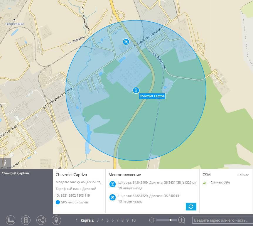Определение местонахождения по базовым станциям GSM (метод LBS)