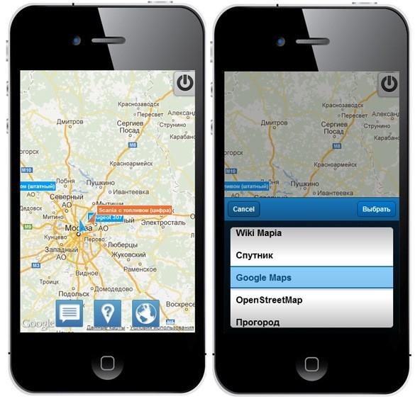 Мобильная версия системы GPS мониторинга