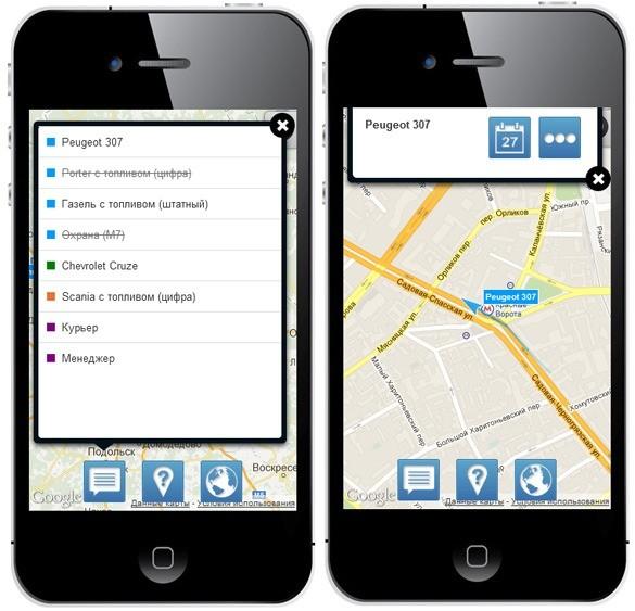 Мобильная версия системы GPS мониторинга. Просмотр истории и слежение On-Line