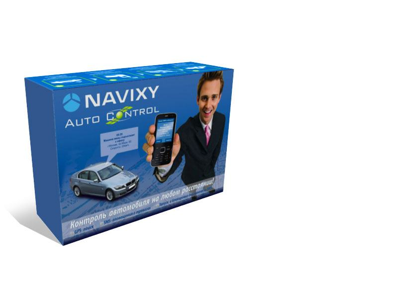 Navixy AutoControl: спутниковая сигнализация
