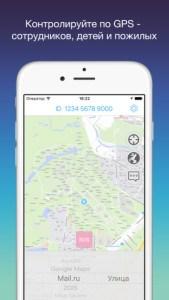 Обновление ГдеМои.Трекер для iOS