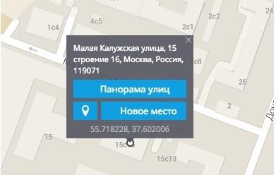 Чтобы добавить новое место, кликните по карте правой кнопкой мыши