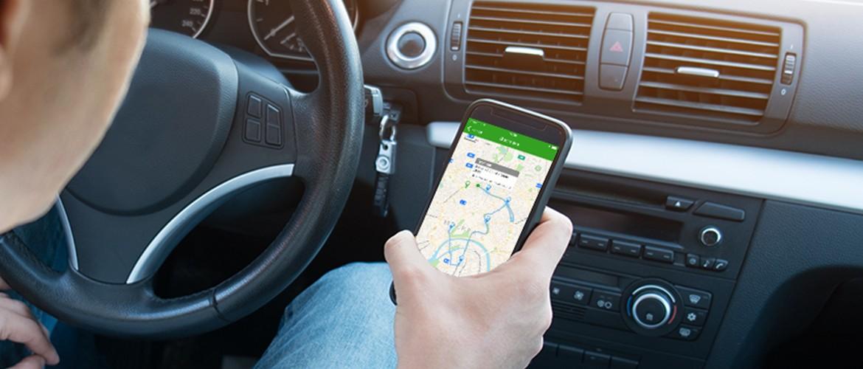 Введите код трекера в приложении «ГдеМои.Монитор» и получайте всю нужную информацию с маячка на смартфон