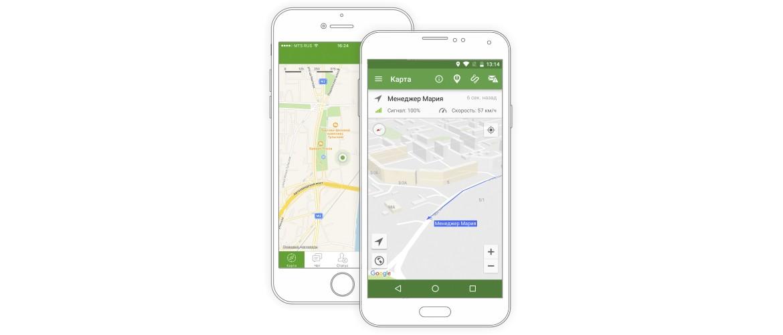 Для работы приложений потребуется интернет и включенная функция «местоположение» на смартфоне сотрудника.