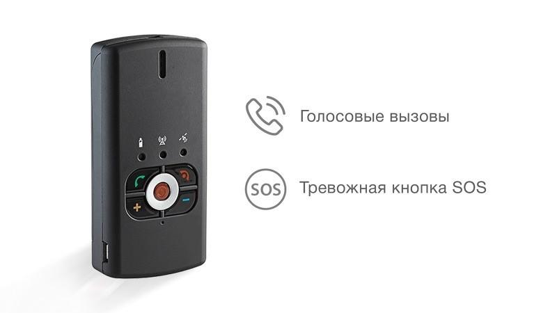 Нет микрофона и функции удаленного прослушивания, микрокамер
