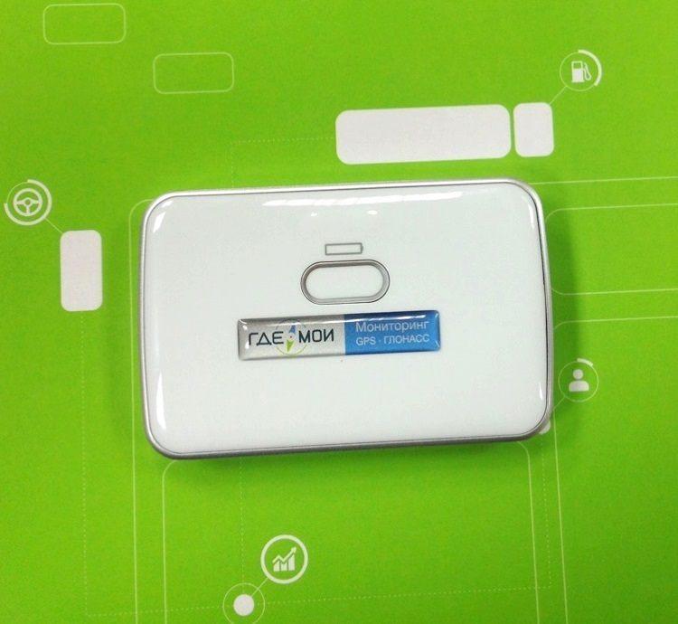 GPS для страховой телематики