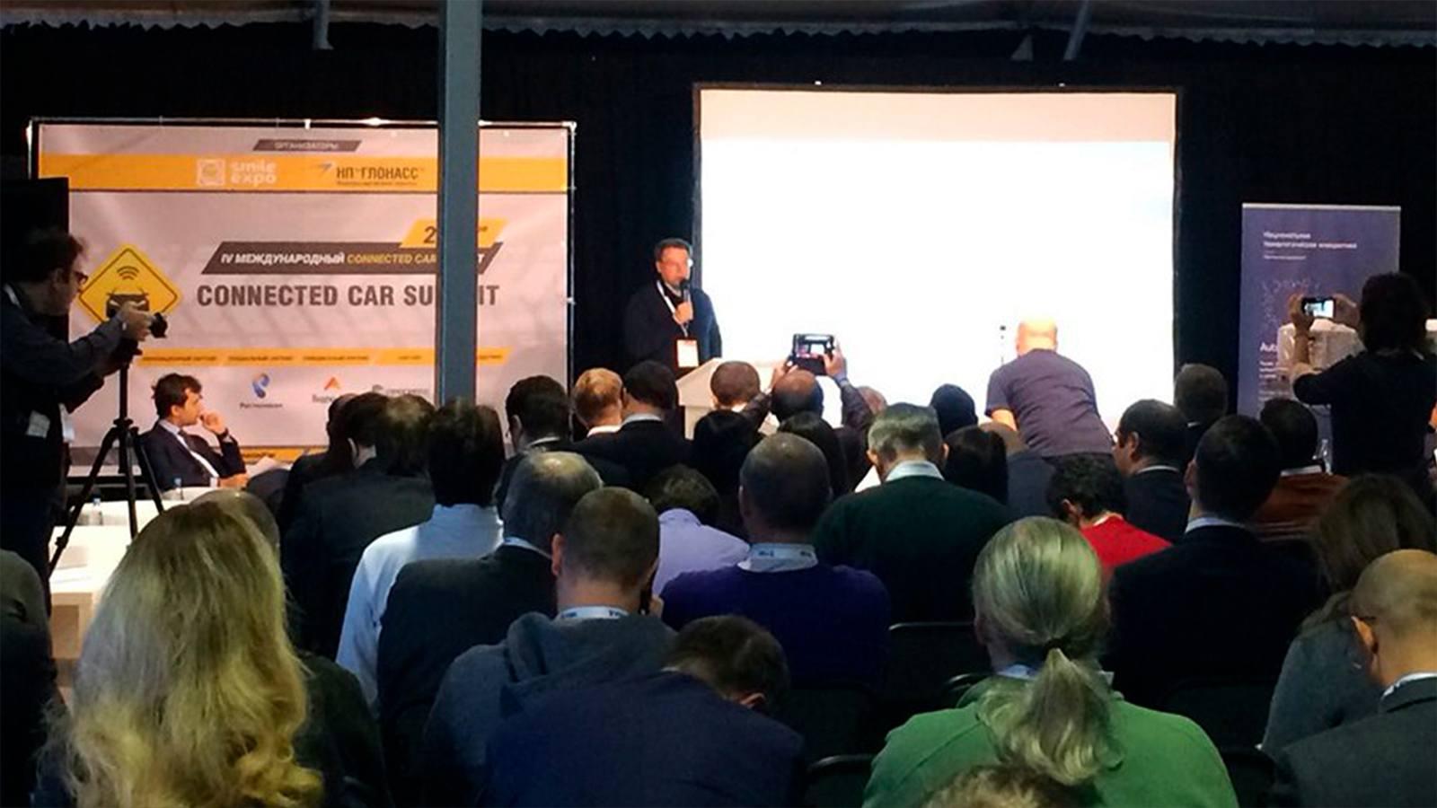 Умный автомобиль ГдеМои на Connected Car Summit