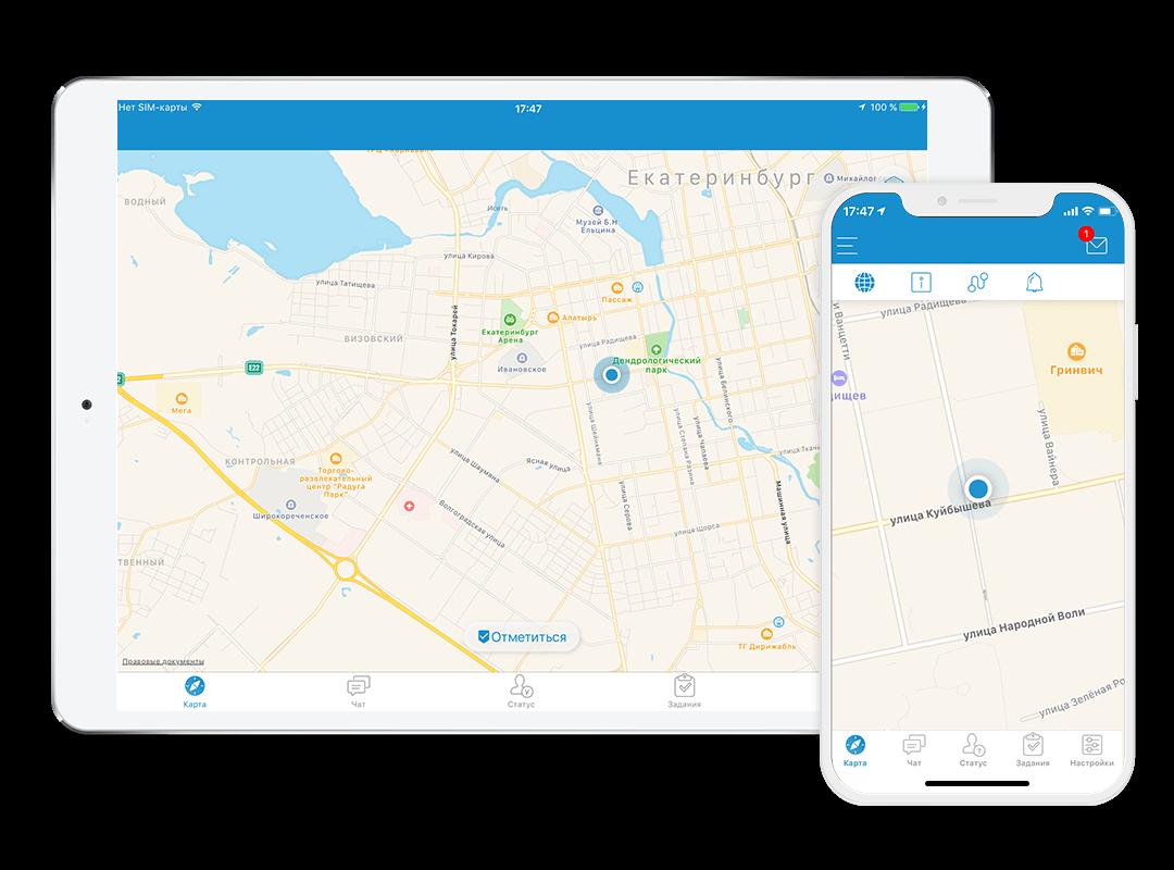 Трекер для iOS