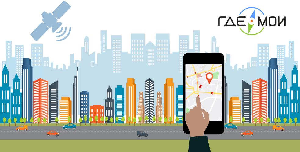 GPS контроль – возможности и применение