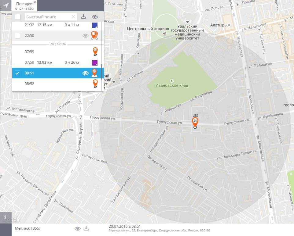 Местонахождение через LBS для M6