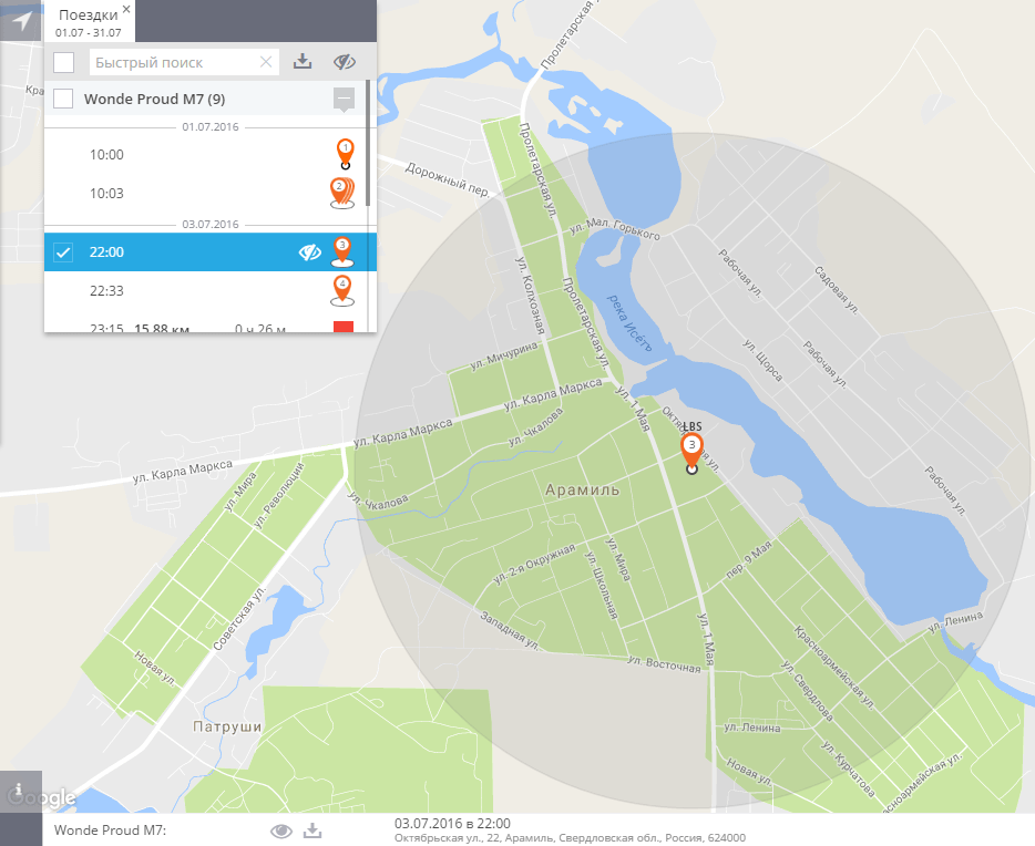 Местонахождение через LBS для M7
