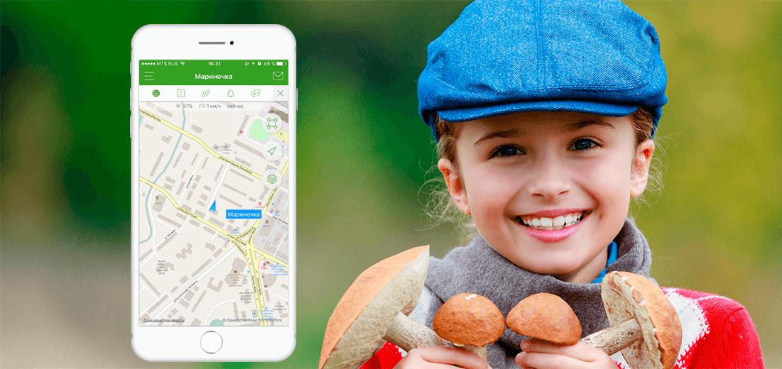 Как подобрать GPS-трекер для ребенка или пожилого человека