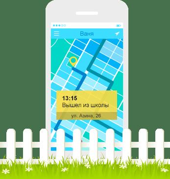 Электронная ограда