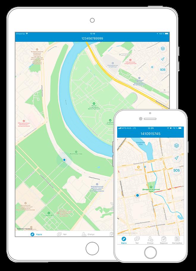 GPS-трекер для iOS (iPhone, iPad)