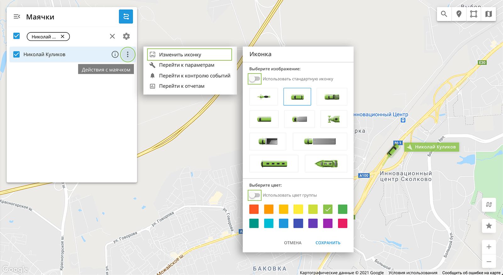 Новый мониторинг ГдеМои: ещё удобнее и мощнее