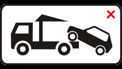 Эвакуация автомобиля на штрафстоянку: законы и нюансы