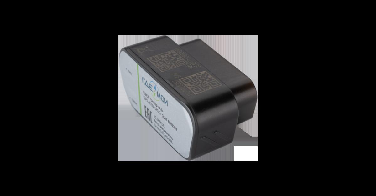Обновлённые GPS-трекеры ГдеМои А2: компактные и функциональные