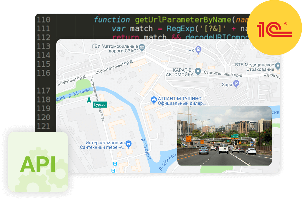 Виджеты на сайт и API – разработчику